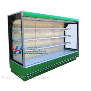 供应厂家直销新款水果蔬菜保鲜展示柜冷藏柜