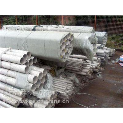 【304不锈钢管】|大同304不锈钢管|吕梁304不锈钢管|陕西吉鑫泰