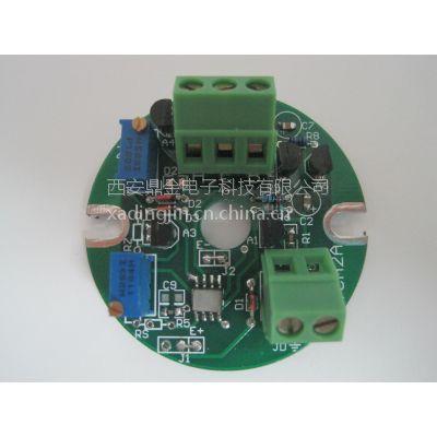 液位传感器配套电路板、浮球变送器4-20mA输出模块