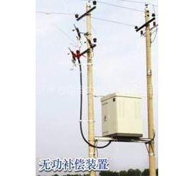 供应HVQAC系列高压线路动态无功补偿装置