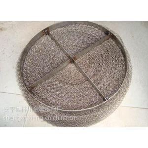 供应丝网除沫器-加工定做丝网除沫器-安平县丝网除沫器厂