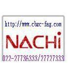 供应日本NACHI轴承22222w33、NACHI进口轴承经销商