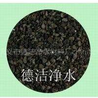 供应除氧设备专用的海绵铁除氧剂滤料常用规格/海绵铁滤料西安