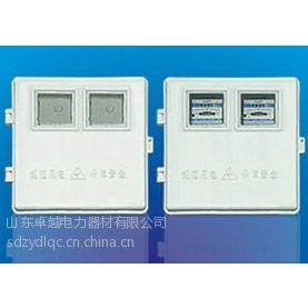 供应供应 二户 玻璃钢电表箱 SXP-2B