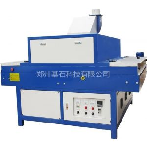 供应河南郑州厂家供应光盘、名片专用网带200mm宽两支灯台式UV光固机、UV机
