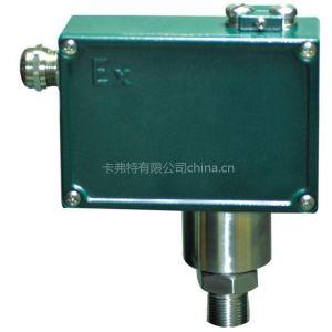 供应卡弗特 压力控制器KSP-KM250-E12