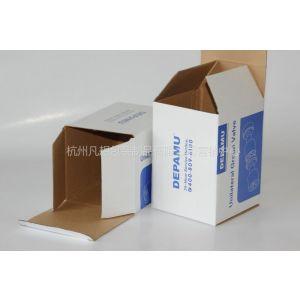 供应杭州厂家直销供应 a级高档礼品酒瓦楞纸盒