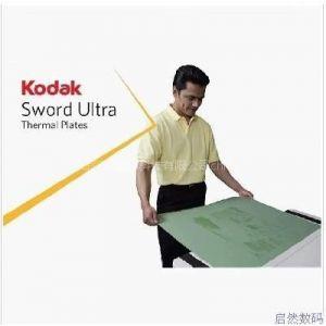 供应Kodak Sword Ultra热敏版材