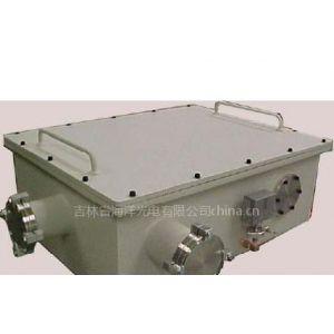 供应光谱测试仪器  太赫兹光谱仪 SPS-300 远红外太赫兹光谱仪