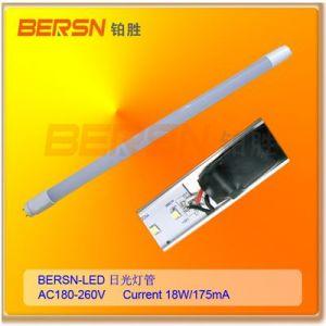 供应厂家底价销售优质节能无频闪LED日光灯18W,LED日光灯价格