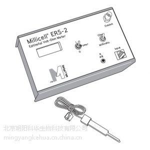 供应美国Millipore MERS00002 Millicell-ERS跨膜上皮细胞电阻仪