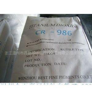 高耐候性金红石型钛白粉CR-986
