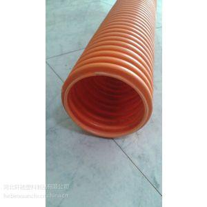 供应山东mpp单壁波纹管规格-mpp单壁波纹管报价