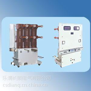 供应ZN23-40.5C/2000-31.5型户内车式真空断路器