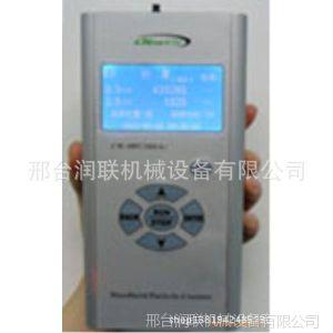供应CW-HPC200(A)型空气净化器净化效率检测仪专用报价、采购、厂家