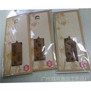 供应创意小挂件 DIY定制挂件 佛教钥匙扣定制 各种木质小挂件定制