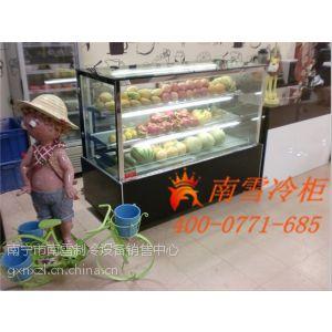 供应广西南宁哪里有蛋糕点菜展示柜买·价钱怎样·哪家·尽在南雪冷柜