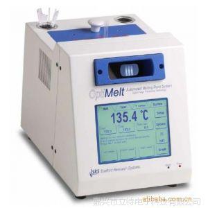 供应Opti-Melt自动熔点分析仪MPA100