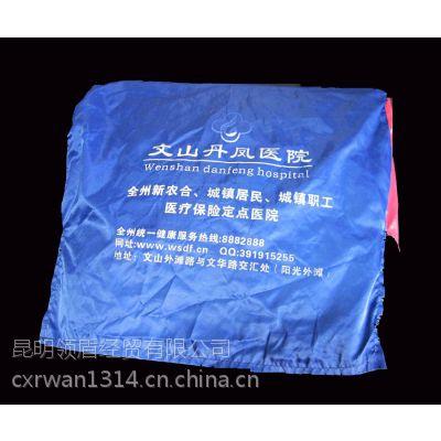 云南省昆明领盾自主生产广告车套/座位套/客车宣传座位套外加印字