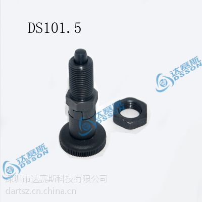供应 国产 分度销 DS101.5 替换 GN617.1