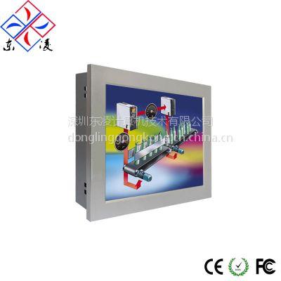 武汉10.4寸凌动工业平板电脑定制 工业控制 人机界面