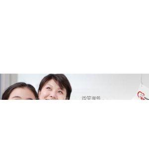 杭州万家乐热水器维修站