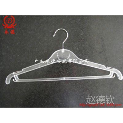 厂家供应透明塑料挂衣架 YD-203#16寸40CM带横杠透明衣架衣夹