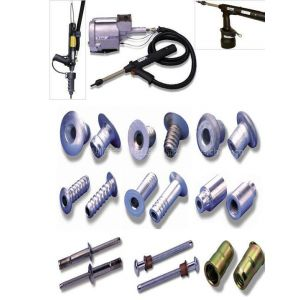 供应AVDEL快速铆钉枪配件:拉杆、弹簧、推进器、枪嘴、爪片等配件
