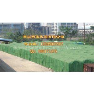 供应深圳防水帆布、帆布批发、帆布加工