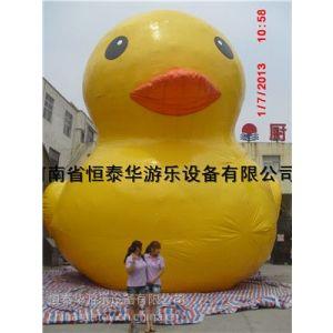 供应庆典活动大黄鸭吸金 公园大黄鸭门票 游乐气模黄鸭价格