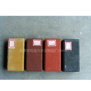 供应厂家直销北京面包砖天津水泥砖天津透水砖天津路沿石