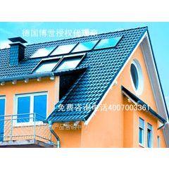 供应大连太阳能 大连平板太阳能 大连博世太阳能热水器 大连家庭采暖热水器