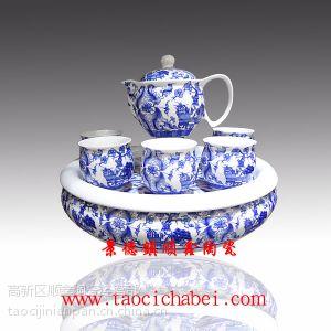 供应景德镇陶瓷茶具生产厂家,礼品陶瓷茶具套装定制,茶具批发价格
