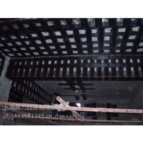 供应上海植筋加固公司,上海碳纤维加固公司,上海包钢加固公司,上海粘钢加固公司