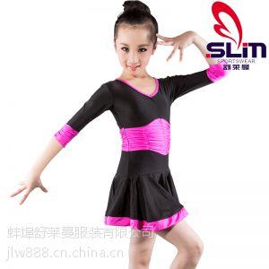 供应舒莱曼舞蹈服装招商加盟 拉丁舞服 安徽舞蹈服装加盟
