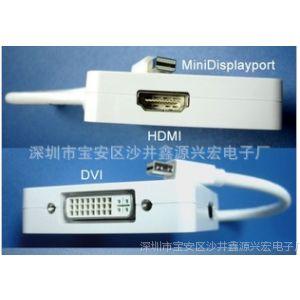 供应Mini DP转HDMI+DVI+Displayport三合一苹果转换线 高清线 视频线