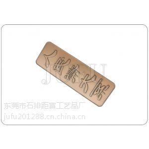 供应金属商标牌制作