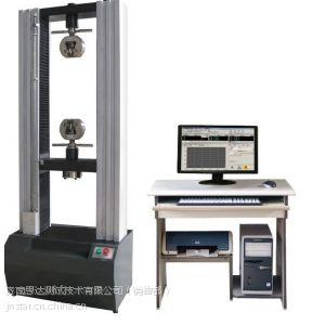 供应橡胶/塑料/非金属材料万能试验机
