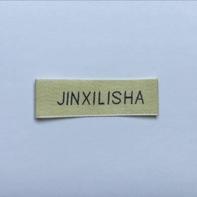 供应杭州织唛厂家 服装商标定制 围巾织标订做