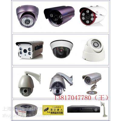 供应上海地区监控摄像头安装