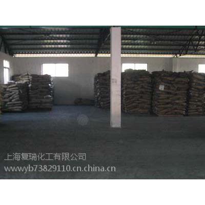 供应色粉色片用碳黑 高色素炭黑 上海复瑞碳黑厂