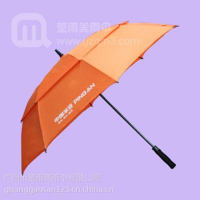 【高尔夫雨伞】生产-平安橙色高尔夫伞 广告高尔夫伞 高尔夫雨伞厂 高尔夫雨伞 高尔夫