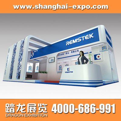 供应上海展台搭建装修公司免费提供2015上海展览会展台设计方案