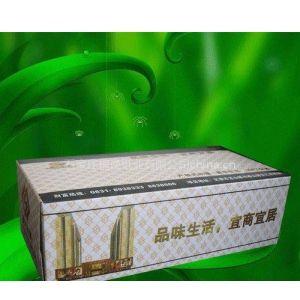 供应纸巾生产厂家 抽纸定做 定做广告纸抽  河北承德广告盒抽纸 抽纸价格