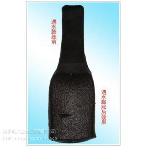 供应南京PN遇水膨胀止水条