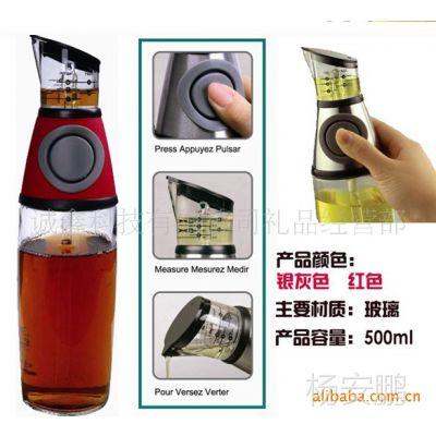 计量油瓶按压式健康油瓶醋瓶厨具 控油壶控油瓶可印LOGO