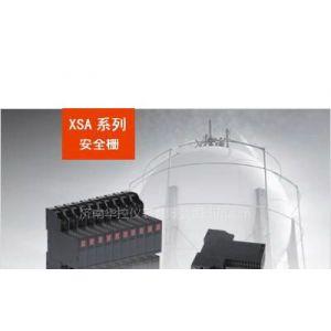 供应XSA 系列信号隔离安全栅