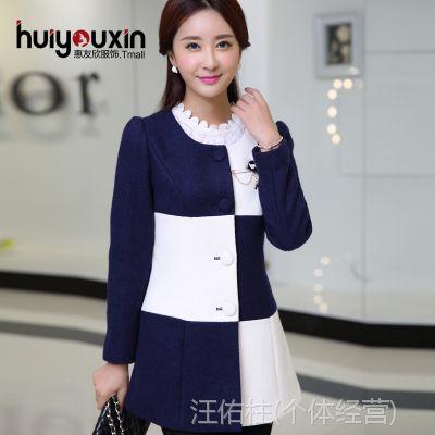 2014秋装新款外套女 韩版中长款单排扣修身拼接外套 女装网店代理