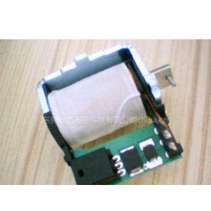 供应DADZ博世透镜疝气大灯电磁铁DC0838S-12A10