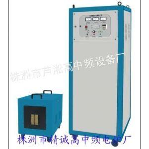 供应维修高中频机,淬火设备,超音频,超高频,高频维修,中频炉,中频电源